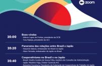 ENCONTRO COOPERATIVISTA BRASIL-JAPÃO